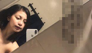 Pinay Nursing Walker Selfie Bago Magpa Totnak sa Customer